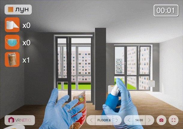 ЛУН 2020: обирати квартиру в режимі віртуальної реальності 2